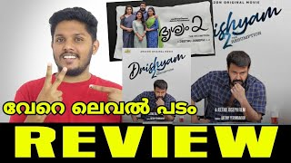 Drishyam 2 Review Drishyam 2 malayalam Movie Review