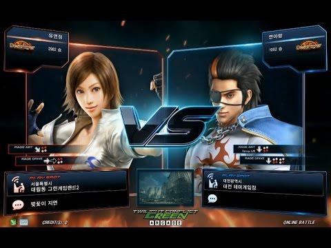 TEKKEN 7 Fr 7/8 Ameba(Asuka) vs 연아랑(Hwoarang) (철권7 Fr 아메바 vs 연아랑)