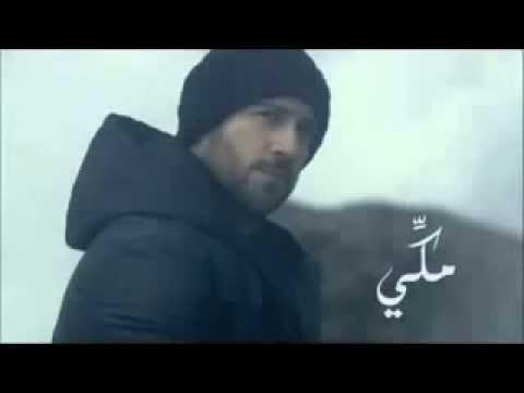 Ahmed Mekky   Atr El Hayah   أحمد مكي   قطر الحياة