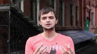 "Отзыв о тренинге ""Теория лжи"" Евгении Лова"
