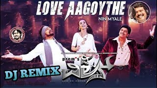 Love Aagoythe DJ Remix Song 2018| The Villain | Dr.Shivarajkumar | Sudeepa | Amy Jackson | Prem |