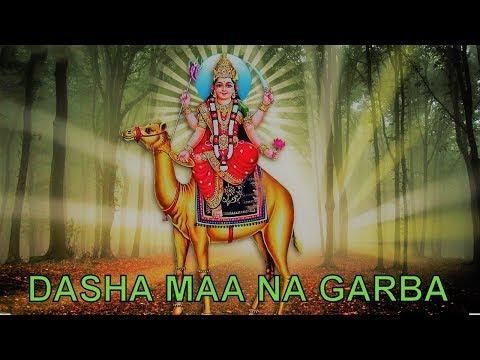 DASHAMA NA GARBA DJ SONG 2018 = NEW DASHAMA NA GARBA 06