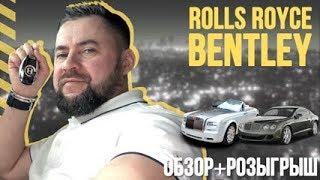 Обзор автомобилей Bentley Continental GTC Supersport, Бентли Континенталь GT Speed, Rolls Royce 1983