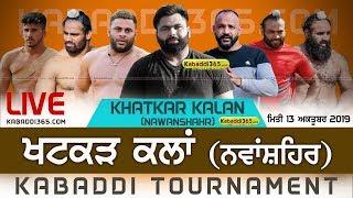 🔴 [Live] Khatkar Kalan (Nawanshahr) Kabaddi Cup 13 Oct 2019