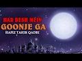 Har Desh Mein Goonje Ga Naat Qawwali Hafiz Tahir Qadri Naats Islamic