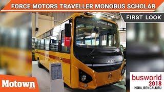 Force Motors Traveller Monobus Scholar | First Look | BusWorld India 2018 | Motown India
