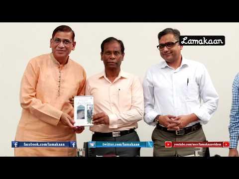 Siyasi Muslims - Book Release | Lamakaan
