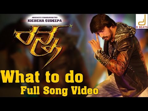 Ranna - What To Do Full Song Video | Sudeep, Rachitha Ram, Haripriya | V. Harikrishna