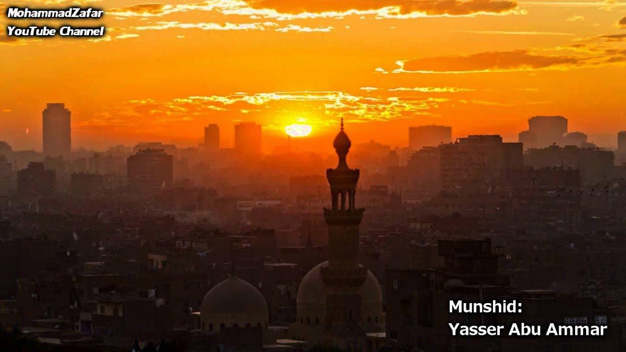 anachid yasser abou ammar mp3