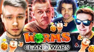 WSZYSCY NA JEDNEGO?! - PT Worms Clan Wars