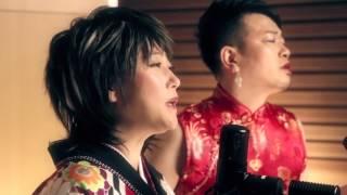 水谷千重子&春澪 デュエット曲「抱いてフラ・フラ」MV short ver.