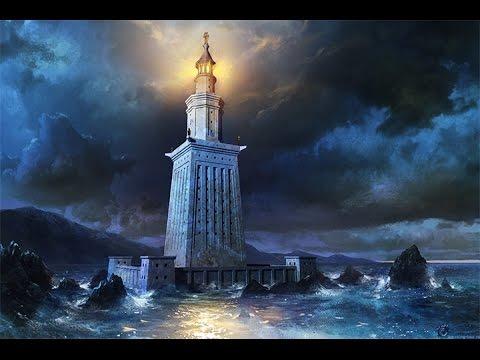 Фаросский маяк видео