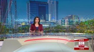 Ada Derana Lunch Time News Bulletin 12.30 pm - 2019.03.13 Thumbnail