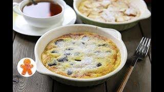 Клафути ✧ Запеканка с Ягодами ✧ Быстрый Завтрак для Всей Семьи