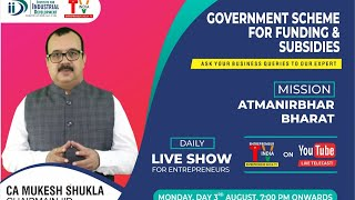 Government Scheme for Funding & Subsidies || Mission AtmaNirbhar Bharat