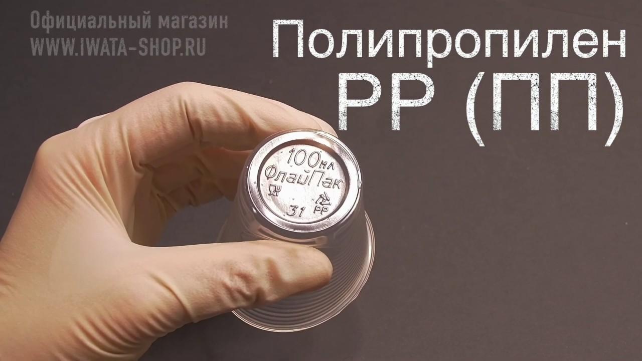 Как мыть аэрограф? Чистка аэрографа с полной сборкой и разборкой. Anest Iwata Revolution HP-CR