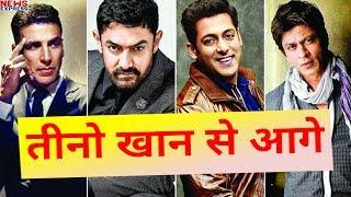 Salman Khan ने कहा तीनो खान से बड़ा Star है Akshay Kumar
