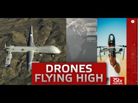 In Depth - Drones Flying High