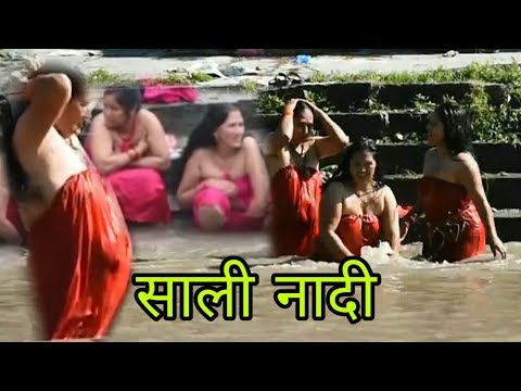 Hindu Women Holy Bath in Sali nadi.Hindu Festival. HD