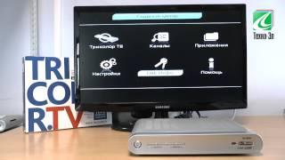 видео Телекарта - проверить баланс по номеру карты
