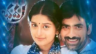 Bhadra Movie emotional love bgm