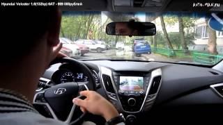 Hyundai Veloster Тест драйв Anton Avtoman