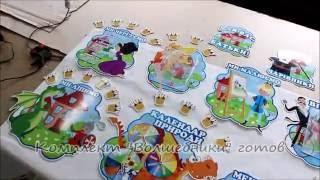 Смотреть видео детский сад стенд