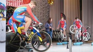 Разгон велосипедиста на финише. Мастер спорта.