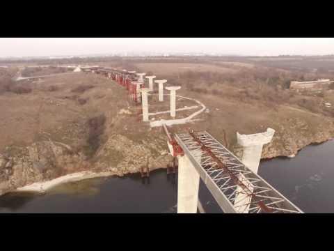 Мост в Запорожье который строят 24 часа в сутки