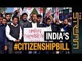 Why Is There Anger Around India S Citizenship Bill The Stream mp3