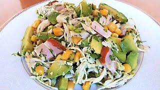 Салат с Авокадо и Курицей Очень Вкусный