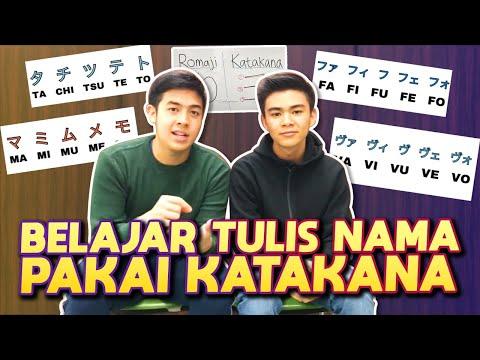 Belajar Bahasa Jepang 4   Huruf Katakana dan Menulis Nama dalam bahasa Jepang