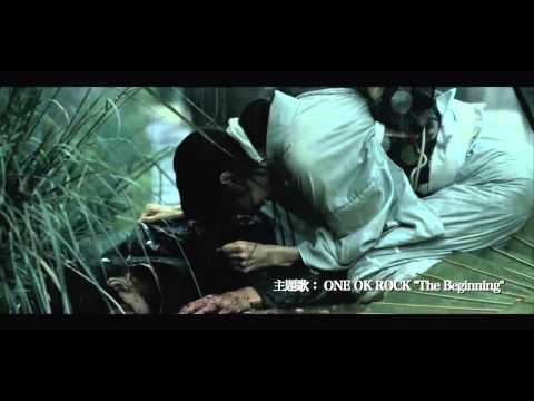 ONE OK ROCK - The Beginning (with scenes of Rurouni Kenshin live action) (Soundtrack)