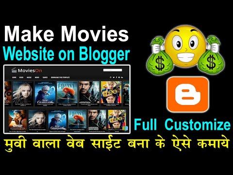 How To Create & Customise Movies Blogger Templates In Blogger Learn Step By Step In Free