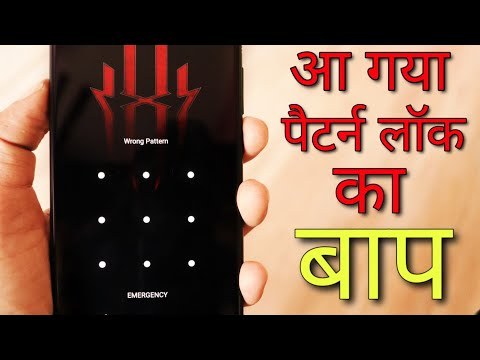 Pattern Lock It Is Old Security Update Latest Android Lock App 2019