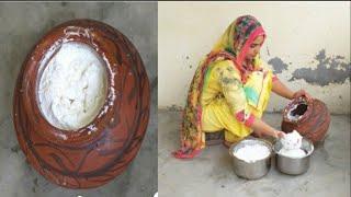 How To Make Pure Desi Ghee In The Punjabi Style देसी घी कैसे बनाए बिलकुल आसान तरीके से