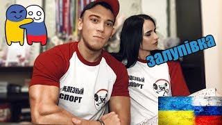 Русская девушка угадывает смешные Украинские слова