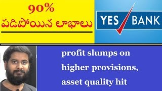 yes bank results profit slumps on higher provisions, asset quality hit. analysis by trading marathon
