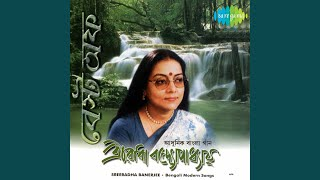 Provided to by sa re ga ma o majhi · sreeradha banerjee best of ℗ saregama india limited released on: 2014-02-01 auto-generated...