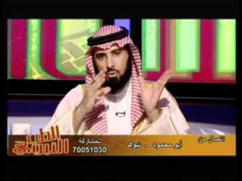 الشيخ ناصر الرميح الطب النبوي Youtube