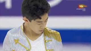 Nathan Chen   Junior Grand Prix Final 2015  SP