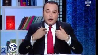 فيديو.. تامر عبد المنعم: أنا مش مع ثورة يناير.. ولكن مقدرش أزوّر التاريخ
