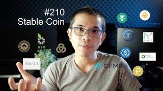 Bit:Talk Stable Coin คืออะไร มีกี่ประเภท อะไรบ้าง #210