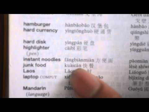 Taiwan and Mainland China's Mandarin