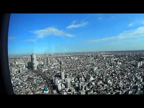 Tokyo Sky tree high speed elevator HD