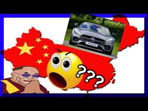 +++ AKTUELL - Shitstorm aus China! - Blamage für Mercedes Benz? - 奔驰后悔达赖喇嘛引述  [德语 / 汉语]
