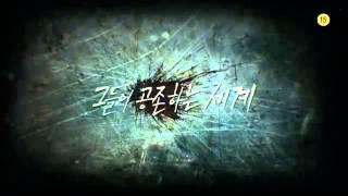The Master's Sun Trailer 2013 Korean Drama