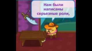 Шарарам клип на песню Вера Брежнева-Хороший день