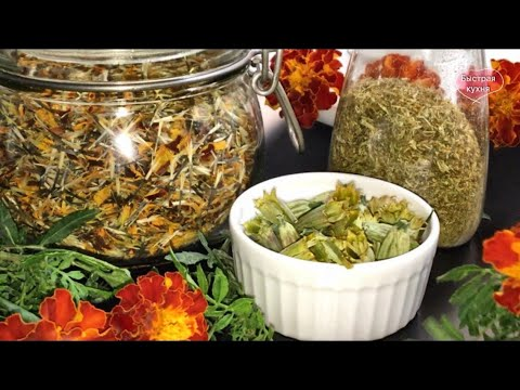 Съедобные цветы. Супер пряность Имеретинский шафран.