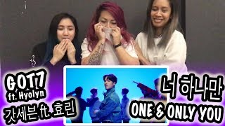 Baixar [KPOP REACTION] GOT7 갓세븐 -- ONE AND ONLY YOU (feat. HYOLYN) 너 하나만 (feat. 효린)